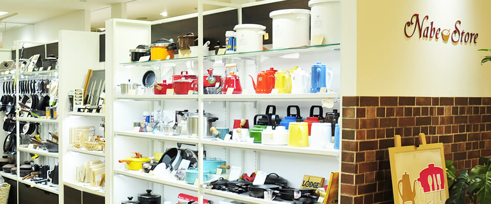 Nabe Store アルパーク店