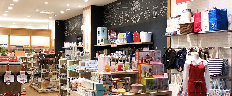 Nabe Store イオンモール綾川店
